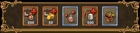 Подарки на Годовщину!